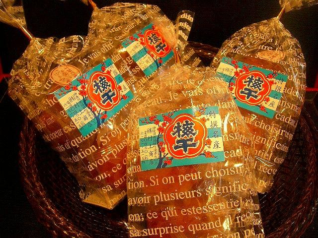 味ぴったり(5粒入り)